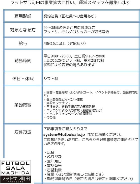 syainn_170131.jpg